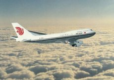 Airline Issue postcards